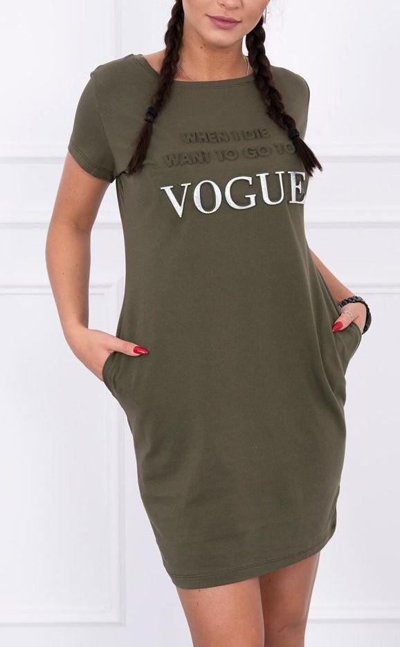 7bc7baba10c6 Športové šaty Vogue kaki